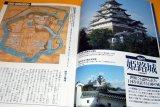 ALL 25 Japanese Castle of national treasure book japane, himeji, hikone