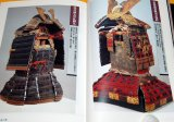 Visual Guide of Japanese SAMURAI OLD WAR ARMOR and KABUTO helmet book