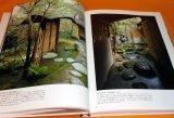 Treasured garden in KYOTO photo book japan japanese traditional Gardening