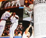 Kyokushin Karate Feel spirit enter the 21st century book