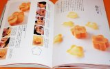 MUKIMONO : A guide of Japanese Vegetable Carving with DVD book