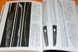 Pictorial Book of Japanese sword KATANA from Japan