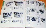 Japanese SOBA CHOKO CUP book japan buckwheat noodle pottery