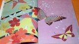 The sketches of the Kyoto Kimono Vol.1 : MODERN ART book design japan