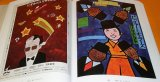 Posters in Wadaland : Makoto Wada Posters Collection book japan japanese