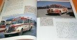 Showa 30's Historic Motorbus Scenes Vol.2 photo book japan japanese bus