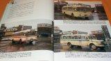 Showa 40's Historic Motorbus Scenes photo book japan japanese bus