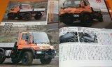 RARE The UNIMOG U300 U400 U500 book truck Mercedes-Benz japanese
