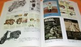 Japanese Moter Scooters 1946-2002 Catalogs book Rabbit Silver Pigeon etc