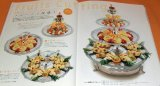 Fruits Cutting Technique book from Japan Japanese