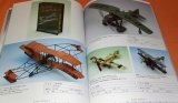 RARE! THE LONDON TOY & MODEL MUSEUM 500 ITEMS : BANDAI COLLECTION book