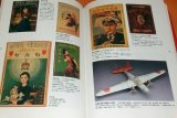 Japanese Boys and Girls Old Magazine OMAKE Collection book Japan FUROKU