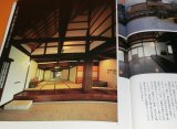 Traditional Japanese Style House and Architecture book Japan home housing