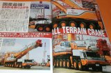 The Big Special Vehicle book from Japan terrain crane truck cargo