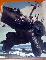 THE HUNTERS' ANGLE Enlarged Revised edition by TAKAYUKI TAKEYA Japanese
