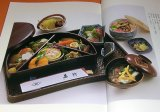 Bento and Catering of Kyo-ryori (Kyoto Cuisine) book Japan Japanese sushi