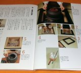 How to tidy up Japanese tea ceremony teaware book Japan sado chanoyu