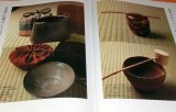 Essence of the Japanese Tea Ceremony book Japan sado chado chanoyu