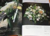 Floral Design 500 Encyclopedia book from Japan Japanese flower ikebana