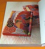 Traditional Japanese Style Handbag and Wallet book from Japan bag kimono