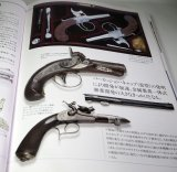 HANDGUN MUSEUM - Pistol of the world book from Japan Japanese gun