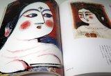 Shiko Munakata Carve a Life book from Japan Japanese woodblock printmaker