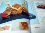 Japanese Origami Block book from Japan paper folding