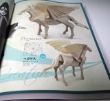 The Beauty of ORIGAMI book from Japan Japanese paper folding