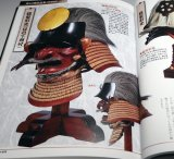 Japanese SAMURAI old unusual armor KABUTO helmet Complete Works book