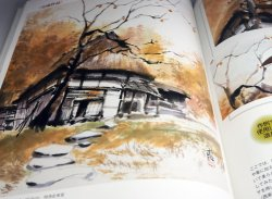 Photo1: Draw a private house in the Jpanese Ink wash painting book from Japan