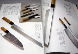 Photo1: Japanese Knives Hocho and Sharpening Stone book from Japan whetstone
