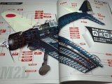 Trajectory of the Zero Fighter 3DCG book from Japan Japnese
