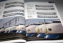 Photo1: Shinkansen All Vehicle Picture Book from Japan Japanese