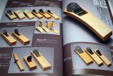 Woodworking hand tools Introduction book Japanese KANNA plane NOMI chisel