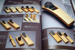 Photo1: Woodworking hand tools Introduction book Japanese KANNA plane NOMI chisel