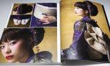 Kimono hair and makeup guide by Kamata Yumiko book from Japan SHISEIDO