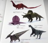 Real Animal Origami (Paper-Folding) book from Japan Japanese
