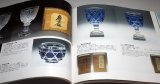 How to Collect Japanese Glass book Edo Meiji Blown Cut Pressed Glass Japan