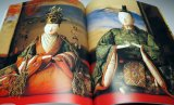 Hina Doll and Hina Tool Japanese Traditional Antique book from Japan