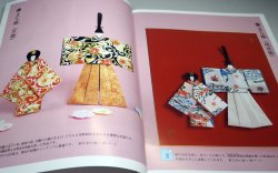 Photo1: Make Origami Washi Paper Doll book Japan Japnese traditional craft kimono