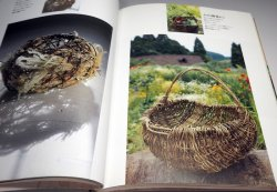 Photo1: Making Baskets with Natural Materials Japanese book vine grass Japan