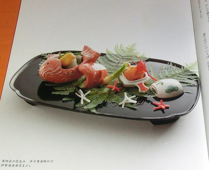 Modern kaiseki japanese cuisine book japan food for Asian cuisine books