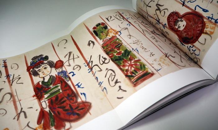 Munakata Japan  city photo : ... Letter of Shiko Munakata book Japan Japanese woodblock printmaker