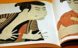 Photo1: Ukiyo-e Sharaku Photo Book ukiyoe from japan