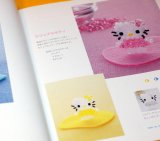 HELLO KITTY & SANRIO Characters Beads Motif Craft Pattern Book