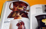 SAMURAI old unusual armor KABUTO helmet book from Japan