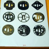 Japanese SAMURAI old iron sword guard TSUBA photo book Japan
