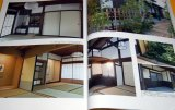 Japanese style house and architecture 2010 photo book from Japan