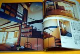 Japanese style house and tearoom architecture photo book from Japan