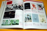 Japanese Advertising & CM (commercial message) 2011 yearbook japan book